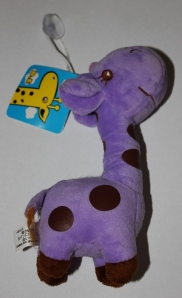 lilla giraff
